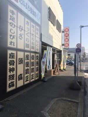 本川越経路7